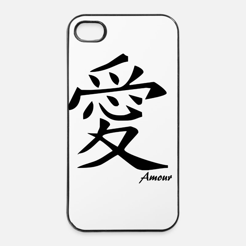 Chinois Coques iPhone - signe chinois amour - Coque iPhone 4 & 4s blanc/noir