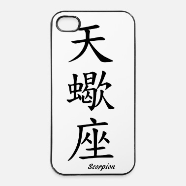 Chinois signe chinois scorpion - Coque rigide iPhone 4/4s