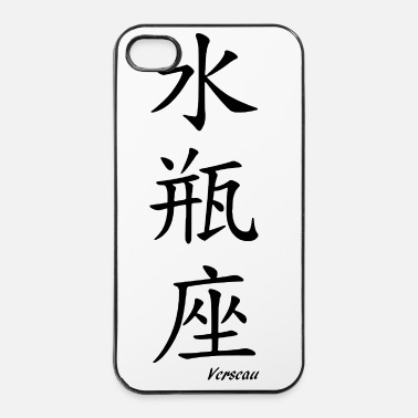 Chinois signe chinois verseau - Coque rigide iPhone 4/4s