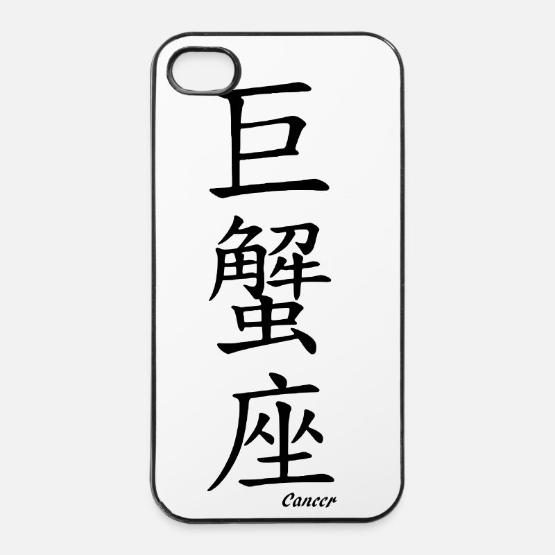 Cancer iPhone hoesjes - signe chinois cancer - iPhone 4/4s hoesje wit/zwart