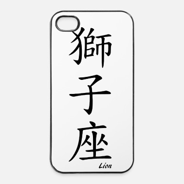 Chinois signe chinois lion - Coque rigide iPhone 4/4s