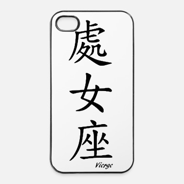 Chinois signe chinois vierge - Coque rigide iPhone 4/4s