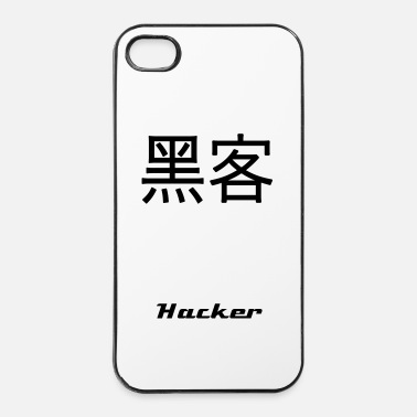 Chinees Hacker (黑客) - chinese - iPhone 4/4s hard case