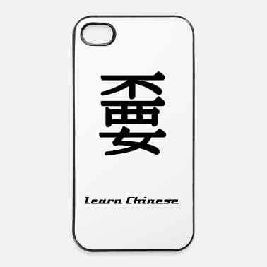 Chinees 嫑 (don't) - chinese - iPhone 4/4s hard case