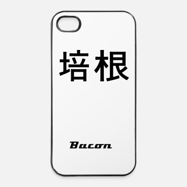 Bacon Bacon (培根) - chinese - Carcasa iPhone 4/4s