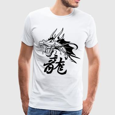 chinese dragon - Mannen Premium T-shirt