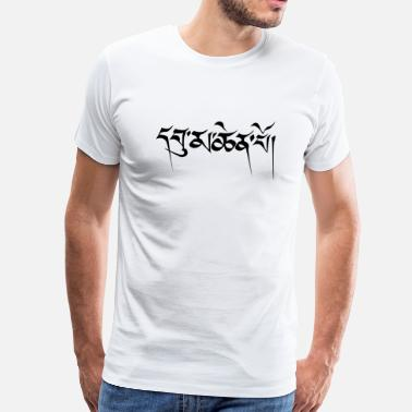 Sanskrit Middle Way - Sanskrit Tibetan Buddhism Yoga - Men's Premium T-Shirt