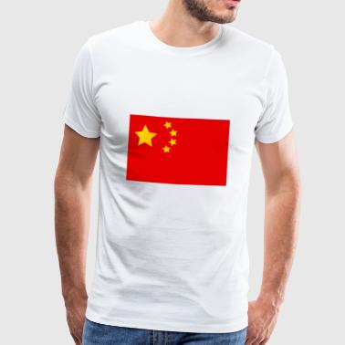 china flag - Men's Premium T-Shirt