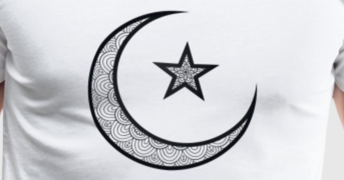 Islam Icon Crescent Moon Muslim Sacrifice Gift By Passion Design