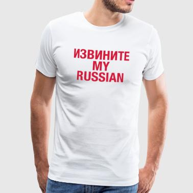 Russian Language RUSSIAN - Men's Premium T-Shirt