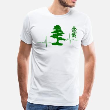 Bonsai Tree Bonsai Shirt Bonsai Tree ECG T-Shirt Gift - Men's Premium T-Shirt
