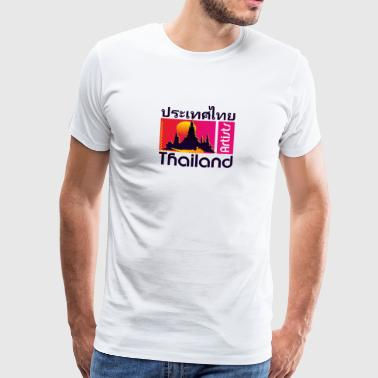 Thailand Artists, Bangkok, dark - Men's Premium T-Shirt