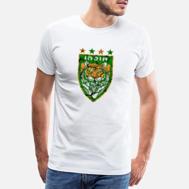 Delhi India vintage coat of arms design with tiger - Men's Premium T-Shirt
