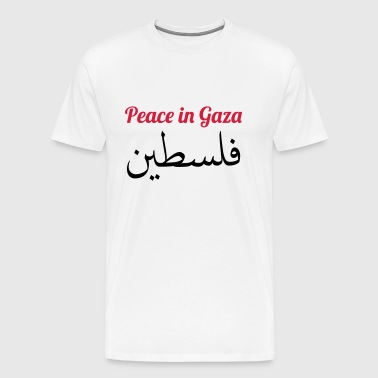 Peace in Gaza - T-shirt Premium Homme