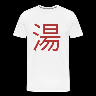 Chinese sign for soup - Men's Premium T-Shirt
