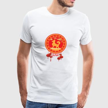 The Year Of The Dog Shirt | Chinese New Year 2018 - Camiseta premium hombre