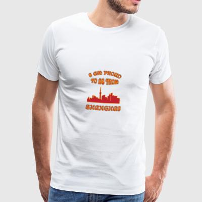 SHANGHAI I am proud to be from - Men's Premium T-Shirt