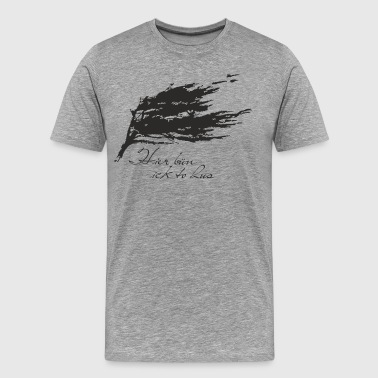 Tohu - Men's Premium T-Shirt