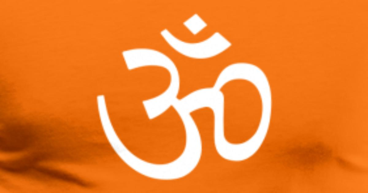 Om Symbol Emoji Copy And Paste Choice Image Meaning Of This Symbol