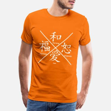 Pillars Family partnership chinese english sign - Men's Premium T-Shirt