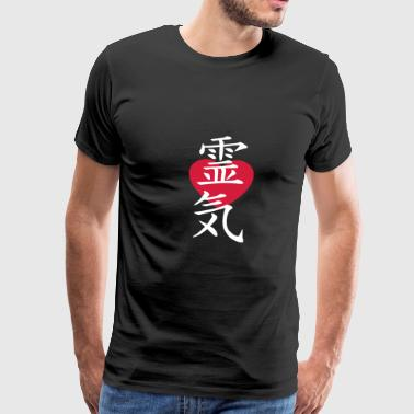 REIKI in LOVE - Männer Premium T-Shirt