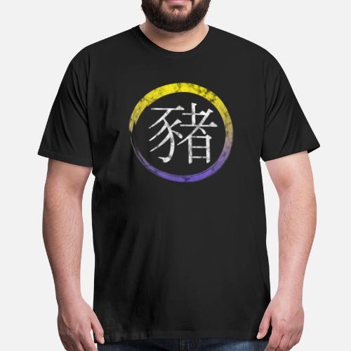 Schwein Chinesisch Zeichen Neujahr Geschenk Idee von TeeLavio ...