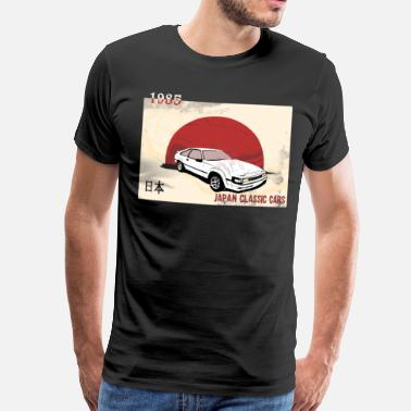 Coches Clásicos Coches japoneses, coches clásicos, coches clásicos - Camiseta premium hombre