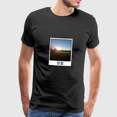 Polaroid Photo Nature - T-shirt Premium Homme