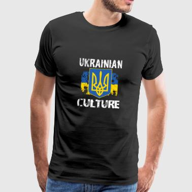 Ukrainian culture - Men's Premium T-Shirt