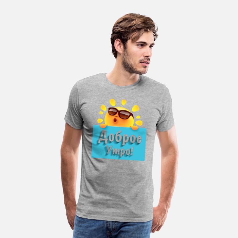 Guten Morgen Russisch Sonne Geschenk Idee Männer Premium T Shirt Grau Meliert