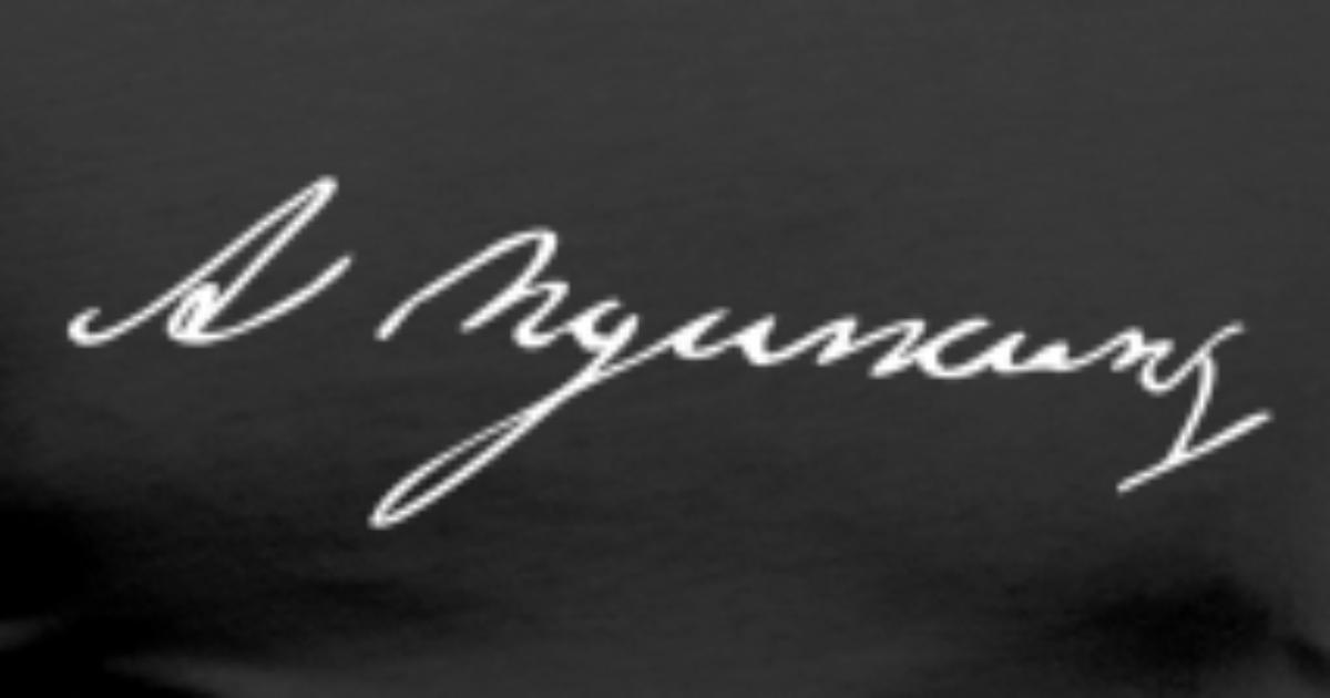 Alexander Pushkin autograf Premium T skjorte for menn   Spreadshirt