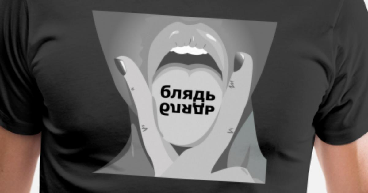 Blyad Bljad Russe Shirt Frau Lippen Zunge lecken Männer