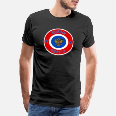 Russia Communist Russia circle / gift flag coat of arms Moscow - Men's Premium T-Shirt