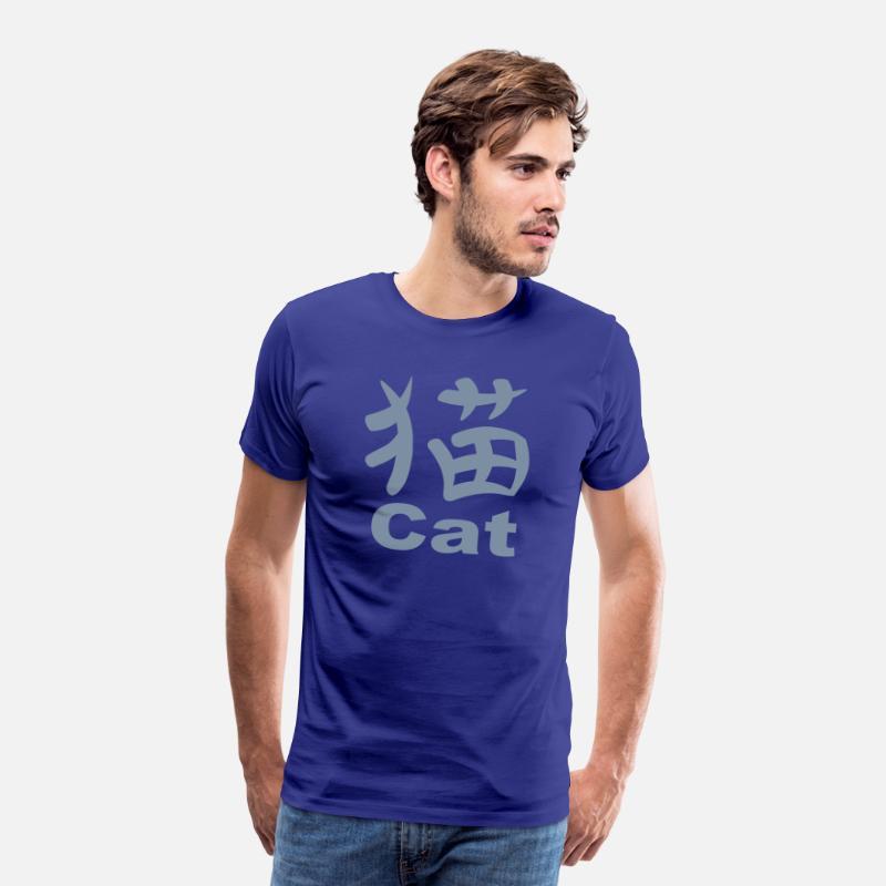 Kanji Cat Herre premium T shirt kongeblå