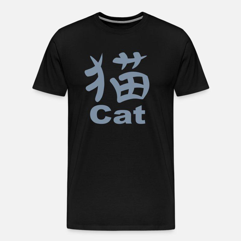 Kanji Cat Herre premium T shirt grågrøn