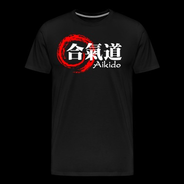 Aikido 2 for dark background - Men's Premium T-Shirt