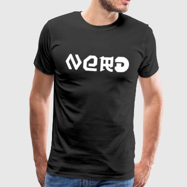Nerd Geek Gamer Gaming computer geek programmer - Men's Premium T-Shirt