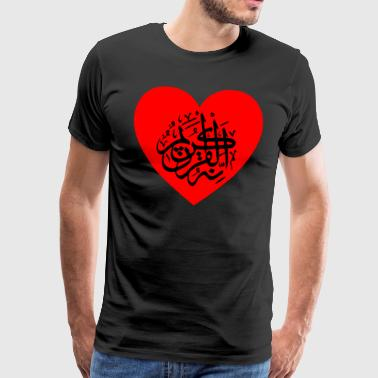 Heart for Allah, Islam, Muslims, Koran and Mohammed - Men's Premium T-Shirt