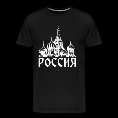 Russia, Россия, Rossia - Men's Premium T-Shirt