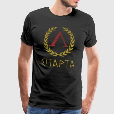 SPARTA IN GREEK - Men's Premium T-Shirt