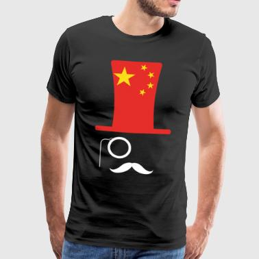 Chine flag football chinois Coupe du Monde - T-shirt Premium Homme