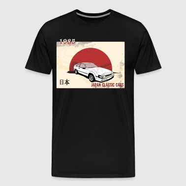 Japanese cars, classic car, classic car - Men's Premium T-Shirt
