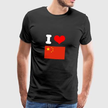 I love China Design as a gift idea for friends - Men's Premium T-Shirt
