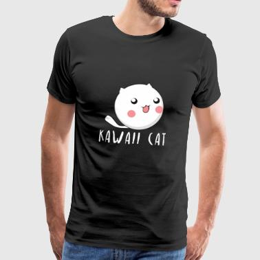 Kawaii Cat Cute Cat Japan Gift Idea - Men's Premium T-Shirt