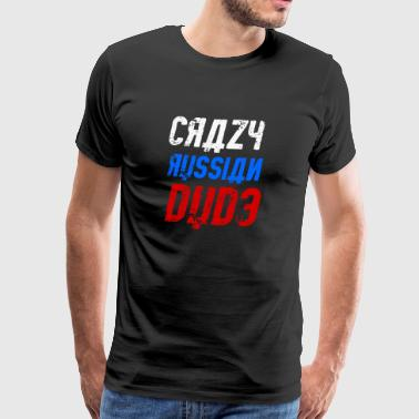 Crazy Russian dude - Men's Premium T-Shirt