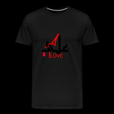 I love Ali - Men's Premium T-Shirt