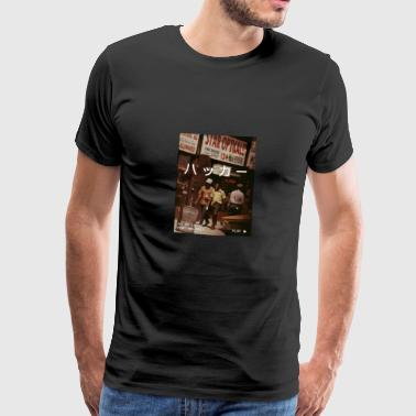 Illegal CCTV - Men's Premium T-Shirt