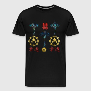 Colorful Lucky Chinese Symbols   - Men's Premium T-Shirt