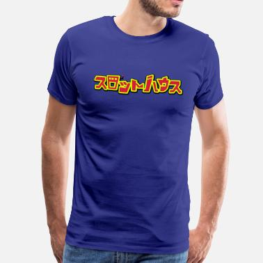 Shenmue Slot House Japanese - Men's Premium T-Shirt