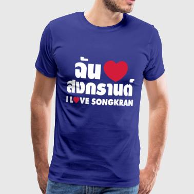 Songkran I Heart (Love) Songkran / Thai Language - Men's Premium T-Shirt
